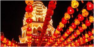 reiki aix-en-provence nouvel an chinois 1